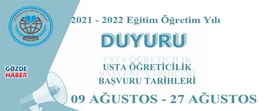 2021/08/2021-08-04-18-10-33.jpg