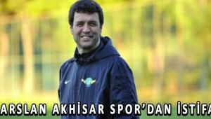 CİHAT ARSLAN AKHİSAR SPOR'DAN İSTİFA ETTİ!