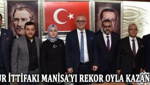 """""""Cumhur İttifakı Manisa'yı Rekor Oyla Kazanacak"""""""