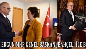 Başkan Ergün MHP Genel Başkanı Bahçeli İle Buluştu