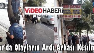 Akhisar'da Olayların Ardı Arkası Kesilmiyor !