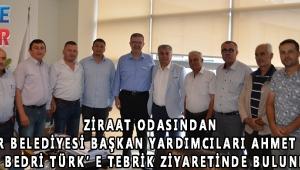 ZİRAAT ODASINDAN Akhisar Belediyesi Başkan Yardımcıları Ahmet TINAZLI ve Bedri TÜRK' e tebrik ziyaretinde bulundu.