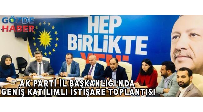 AK Parti İl Başkanlığı'nda Geniş Katılımlı İstişare Toplantısı