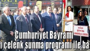 Cumhuriyet Bayramı 96.yılı çelenk sunma programı ile başladı