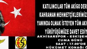 katılımcılar tüm akigo dernekler Kahraman Mehmetçiklerimize destek yanında olmak isteyen tüm AKHİSARLILARI yürüyüşümüze davet ediyoruz...