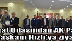 Ziraat Odasından AK Parti il başkanı Hızlı'ya ziyaret