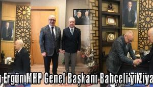 Başkan Ergün MHP Genel Başkanı Bahçeli'yi Ziyaret Etti