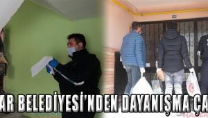 Akhisar Belediyesi'nden dayanışma çağrısı