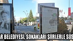 Akhisar Belediyesi, sokakları şiirlerle süslendi !