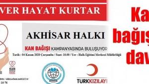 AKHİSAR HALK EĞİTİMİ MERKEZİ'NDEN KAN BAĞIŞINA DAVET !
