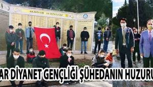 AKHİSAR DİYANET GENÇLİĞİ ŞÜHEDANIN HUZURUNDA'