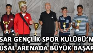 Akhisar Gençlik Spor Kulübü'nden Ulusal Arenada Büyük Başarı !