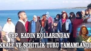 ÇANAKKALE VE ŞEHİTLİK TURU TAMAMLANDI!