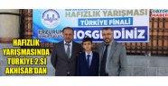 Hafızlık yarışmasında Türkiye 2.si Akhisar'dan