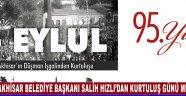Akhisar Belediye Başkanı Salih Hızlı'dan Kurtuluş Günü Mesajı !