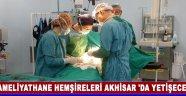Ameliyathane Hemşireleri Akhisar 'da Yetişecek!