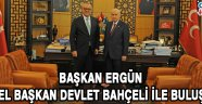 Başkan Ergün, Genel Başkan Devlet Bahçeli İle Buluştu.